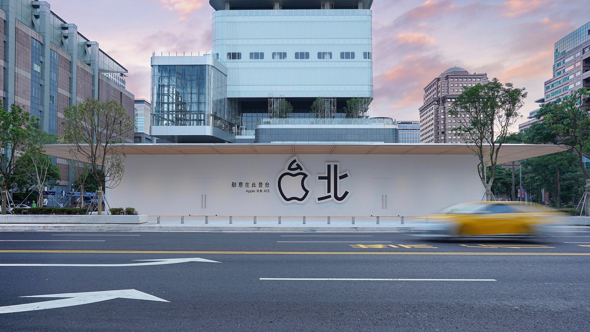 Apple will soon open a second store in Taiwan